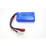 Spare Li-Po Battery for GT3788