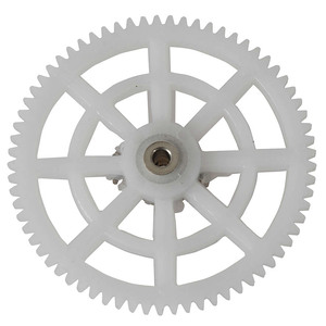 Drive Gear for Apache GT-3263